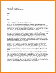 parts of cover letter gallery of auto parts manager cover letter technical clerk cover