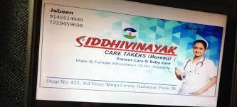 catalogue bureau center siddhivinayak care takers bureau pune city bureaus in