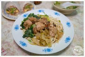 騅iers cuisine 喜峰街辣雞麵 不起眼的小店卻有不容錯過的美味 高雄美食 姐妹淘甜美食光