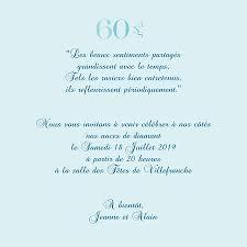 60 ans de mariage noces de carte d invitation anniversaire de mariage 60 ans colorés