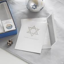 Wedding Wishes Hallmark Hanukkah Wishes Hallmark Ideas U0026 Inspiration