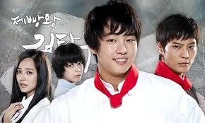 film korea rating terbaik 5 drama korea dengan rating tertinggi sepanjang masa merahputih