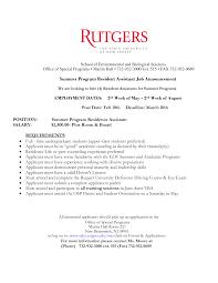 Entrepreneur Resume Cover Letter Financial Advisor Choice Image Cover Letter Ideas
