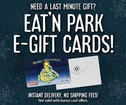 instant e gift cards eat n park