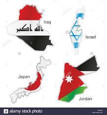 Jordan World Map by Asia Jordan Flag Israel Japan Iraq Map Atlas Map Of The World