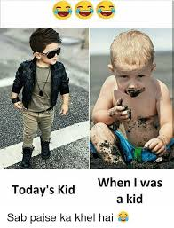 25 best memes about when i was a kid when i was a kid memes