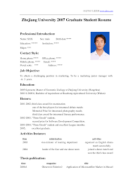 Example Of Student Resume For College Application by Sample Economics Graduate Resume