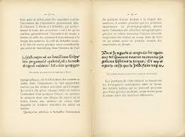 lettre en acier e marquant la lettre à travers les âges u2013 etude d u0027histoire