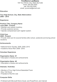 resume exles high school student resumes for