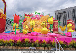 Tamil New Year Bay Decoration by Mammon Stock Images Royalty Free Images U0026 Vectors Shutterstock