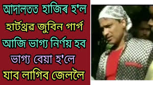 Zubeen Garg S Top Five Controversies In His Life জ ব ন - zubeen garg will go to court today another controversy of zubeen
