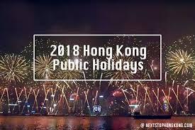 2018 hong kong holidays faq nextstophongkong travel guide