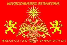 Chaldean Flag Suryoyo Explore Suryoyo On Deviantart