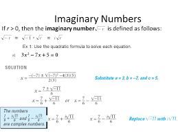 7 imaginary numbers