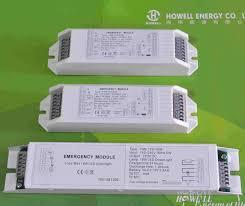 emergency lights with battery backup 18w led emergency lighting module battery backup led emergency kit