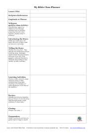 blank lesson plan templates to print mission bible class