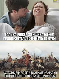 History Memes - 6 of the dankest meme pages from the russian internet russia