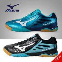 Mizuno Table Tennis Shoes by Table Tennis Shoes From The Best Taobao Agent Yoycart Com