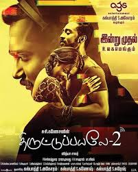 thiruttu payale 2 torrent entertainment hub
