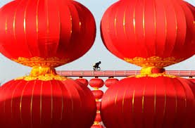chinese lunar new year the atlantic