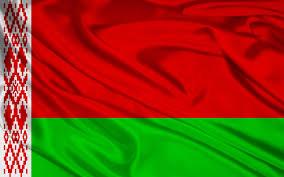 Bulgarian Flag Wallpaper Belarus Flag Wallpapers Belarus Flag Stock Photos
