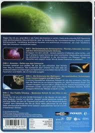planet science geheimnis universum dvd oder blu ray leihen