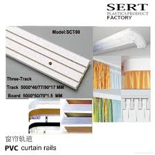 pvc curtain rail scs serthome china manufacturer other