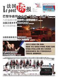 bureau dos d 穗e 法国侨报3月刊by faguo qiaowang issuu