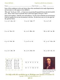 qd 23 imaginary numbers mathops