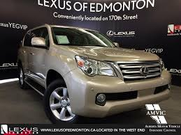 lexus gx 460 wallpaper used 2011 gold lexus gx 460 4wd ultra premium in depth review