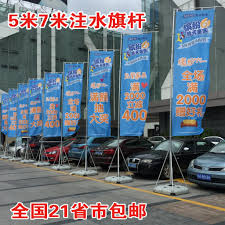 Flag Stands Outdoor China Outdoor Banner Stand China Outdoor Banner Stand Shopping