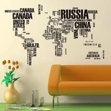 world map with country names contemporary wall decal sticker creative home decor plane wall stickers black country name