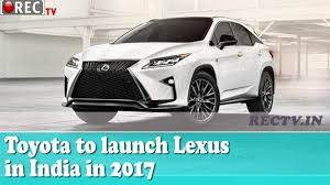 automobile toyota toyota to launch lexus in india in 2017 ll latest automobile news