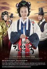 film drama cinta indonesia paling sedih sinopsis drama kerajaan sageuk korea untukmu yang cinta mati