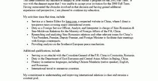 international relations cover letter cover letter guest relations