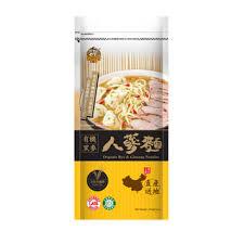 cuisiner le h駻isson cuisiner le h駻isson 97 images 新闻速递 新闻速递 joshua yahoo