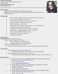 Livecareer My Perfect Resume Alluring Myperfectresume Com Login For Your My Perfect Resume