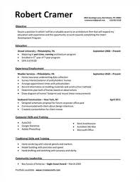Additional Information On Resume How Do You Showcase Your Mooc Coursework On U003ca Href U003d