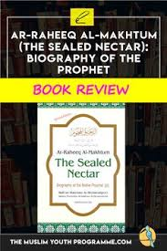 best biography prophet muhammad english a practical guide to sunnah foods and healthy eating with benefits