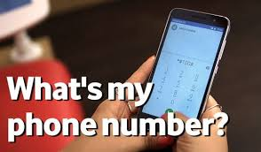 where s my phone android what s my phone number find phone number on android