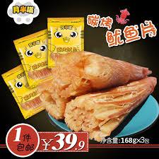 cuisine avec verri鑽e int駻ieure sous 騅ier cuisine 100 images 真空水煮鴨胸sous vide duck breast