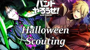halloween medals band yarouze halloween scouting 1 500 medals youtube