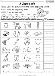kindergarten worksheets grade level mreichert kids worksheets