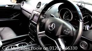 mercedes of poole r777tse for sale at mercedes poole 1080p