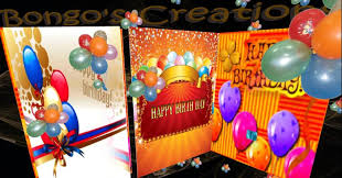 second life marketplace bc musical birthday card v19 inside