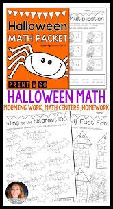 Halloween Math Printables The 25 Best Halloween Math Worksheets Ideas On Pinterest