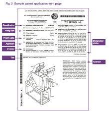 international bureau wipo patents epfl