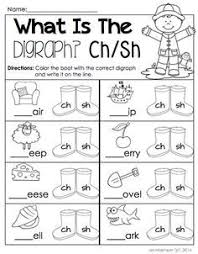 sh sound worksheets worksheets
