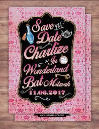 save the date bat mitzvah bridal shower birthday wedding