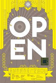design yu open guang yu